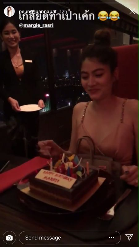 มาร์กี้ ราศรี ป๊อก วันเกิด ของขวัญ เค้ก เซอร์ไพรส์