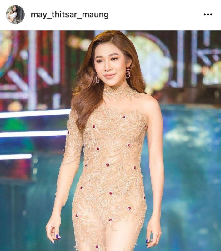 Miss International Queen Myanmar 2020 เสียชีวิต