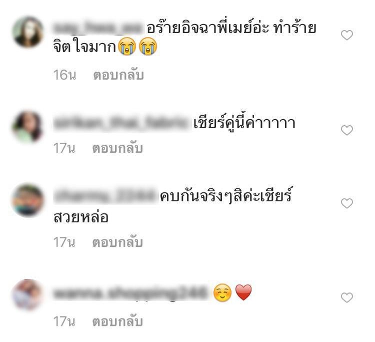 บอสวศิน เมีย 2018 ฟิล์ม ธนภัทร เมย์ พิชนาฏ