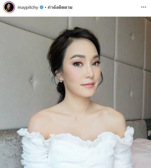 เมีย 2018 #เมีย 2018 บอสวศิน บี น้ำทิพย์ ฟิล์ม ธนภัทร เมย์ พิชญ์นาฏ