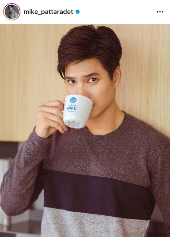 ไมค์ ภัทรเดช Coffee Mike