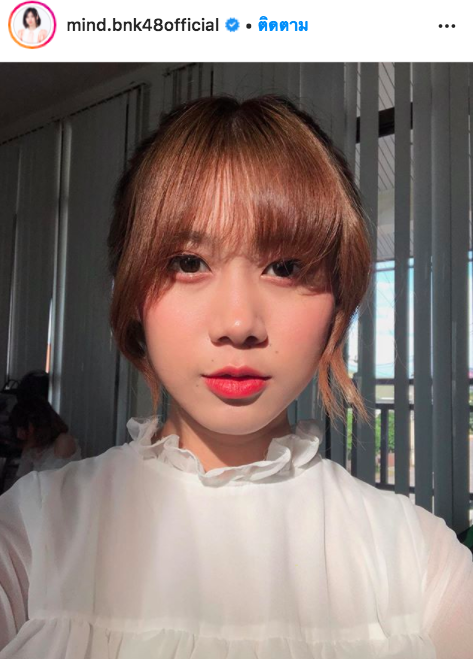 มายด์ BNK48 ด่าแฟนคลับ หื่นกาม