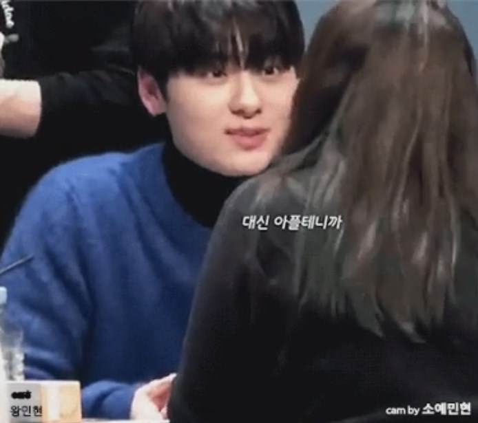 Minhyun wanna one idol kpop