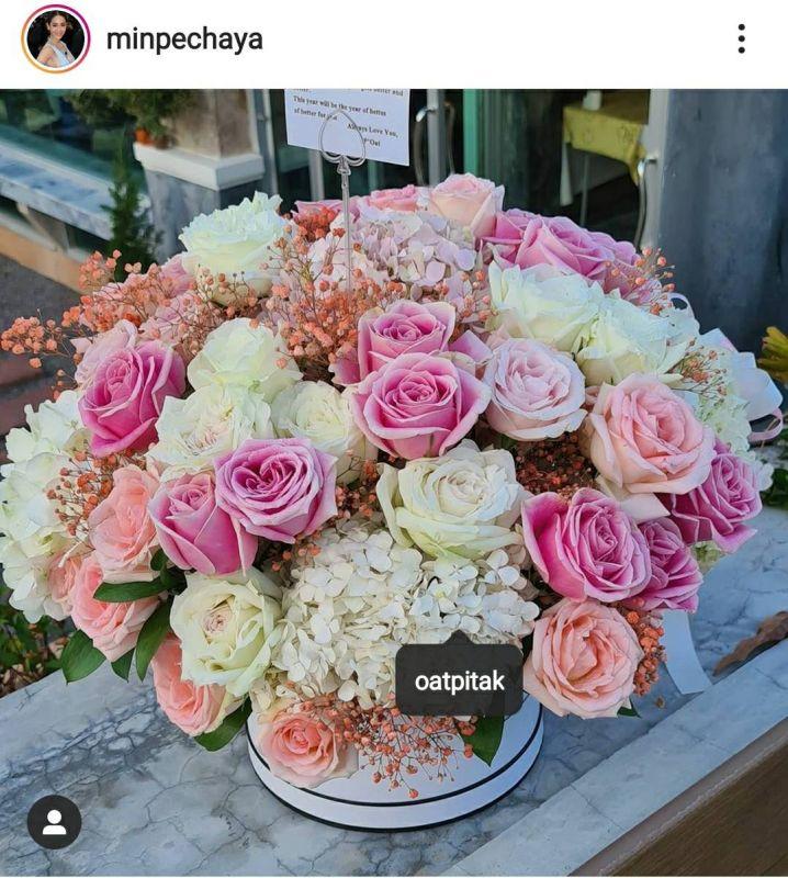 ไฮโซโอ๊ต มิน พีชญา วันเกิด เซอร์ไพรส์ ดอกไม้