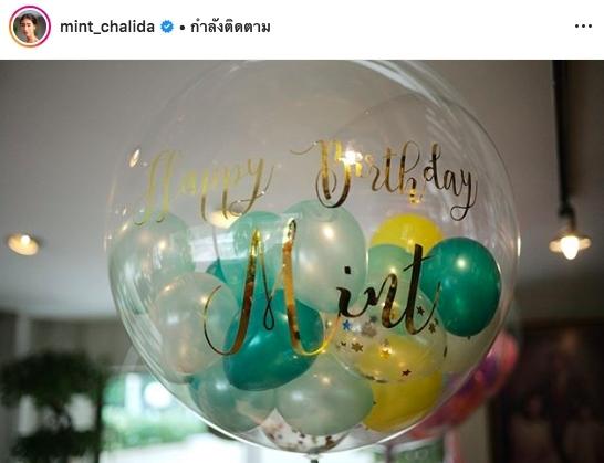 มิ้นต์ ชาลิดา วันเกิด ภูผา แหวนแหวน มาร์กี้