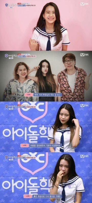 เปิดใจ Natty ถึงสาเหตุการออกจาก JYP Entertainment