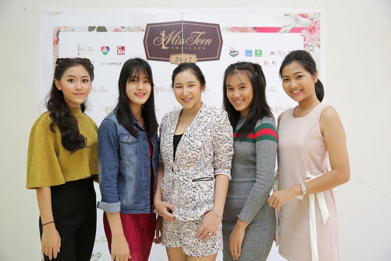 มิสทีนไทยแลนด์ 2017