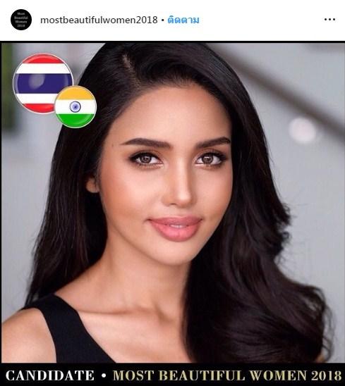 วีนา ปวีณา ซิงห์ (รองอันดับ 2 Miss Universe Thailand 2018)