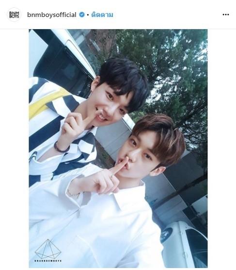 MXM FAN MEETING FIRST IN BANGKOK 2018 wanna one