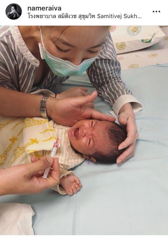 เนม ปราการ เนม เก็ทสึโน ป้อ สารชา ลูก ไส้แตก ปอดติดเชื้อ ICU