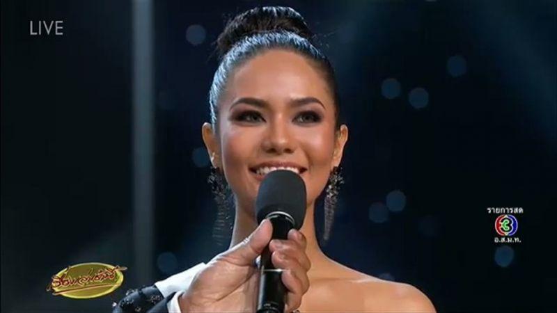น้ำตาล ชลิตา Miss Universe ประกวด นางงาม ดราม่า  มิสยูนิเวิร์ส