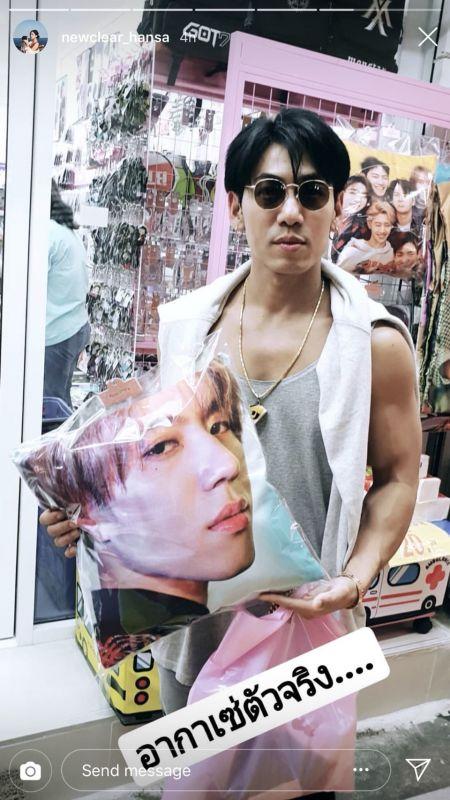GOT7 บอยแบนด์เกาหลี แฟนคลับเกาหลี