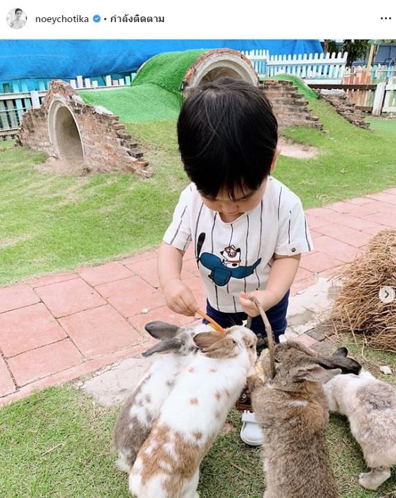 น้องอคิณ ชมสัตว์ ไปเที่ยว แม่เนย ครอบครัว
