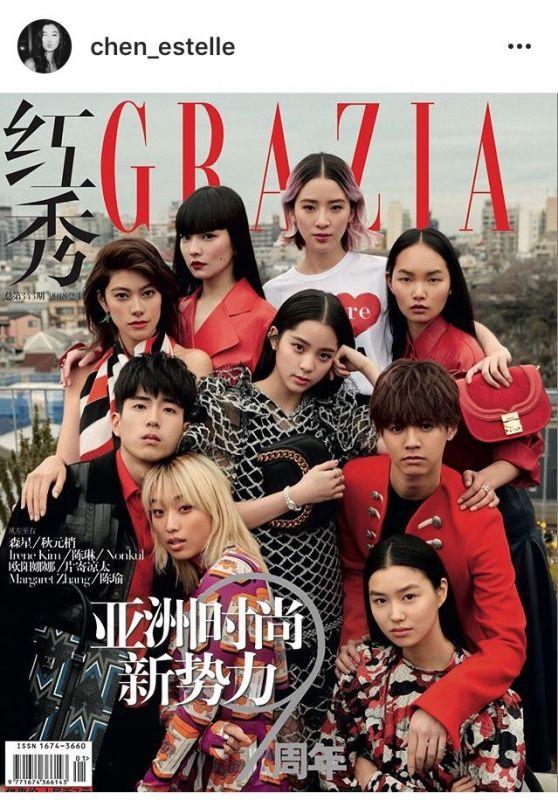 นน ชานน โกอินเตอร์ นิตนสาร ประเทศจีน ต่างประเทศ