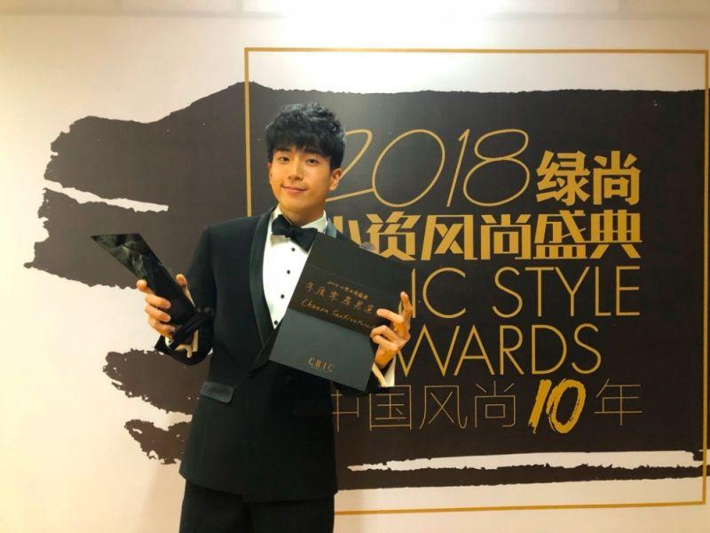 2018 CHIC STYLE AWARDS ไมค์ พิรัชต์ นิธิไพศาลกุล, นน ชานน และ นิชคุณ หรเวชกุล