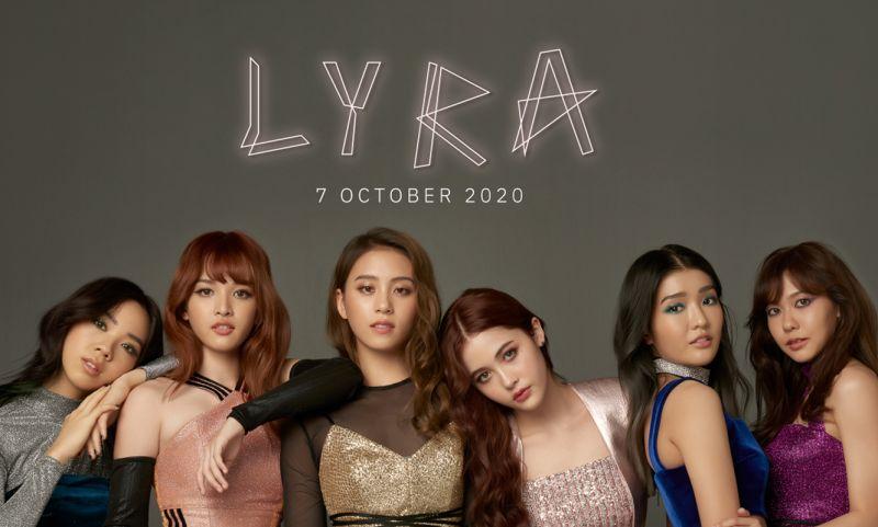 เพลงใหม่ เดือนตุลาคม 2563