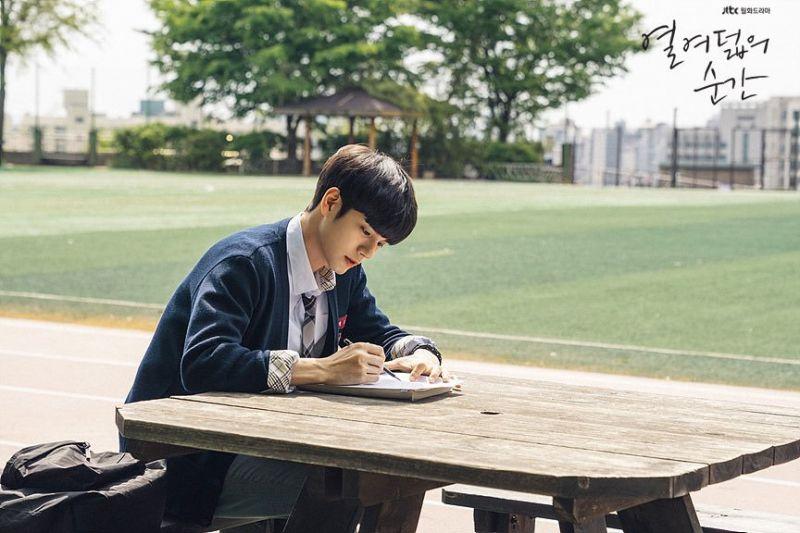 Ong Seong Wu AtEighteen Wannaone