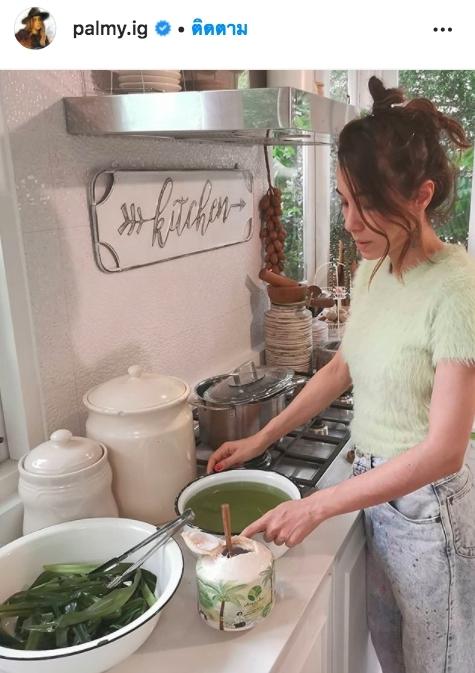ปาล์มมี่ ทำอาหาร แกงบวดฟักทอง