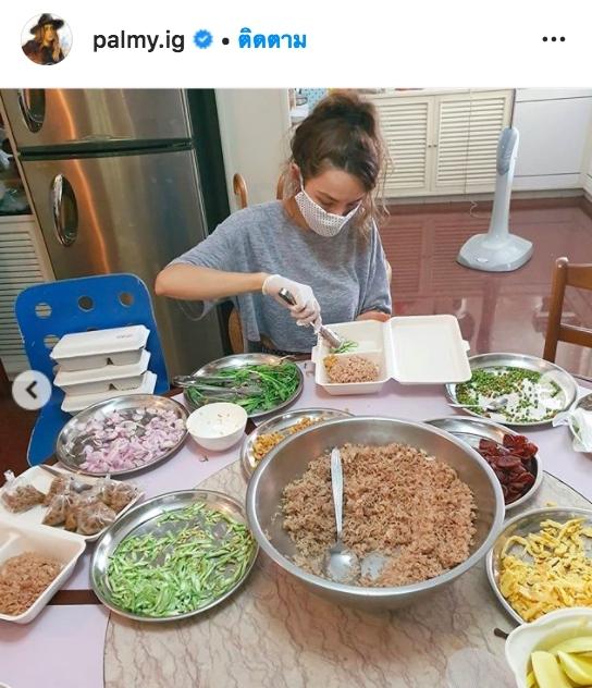 #ครัวพี่มี่ ปาล์มมี่ เปิดครัว ทำอาหารแจก โรงพยาบาล