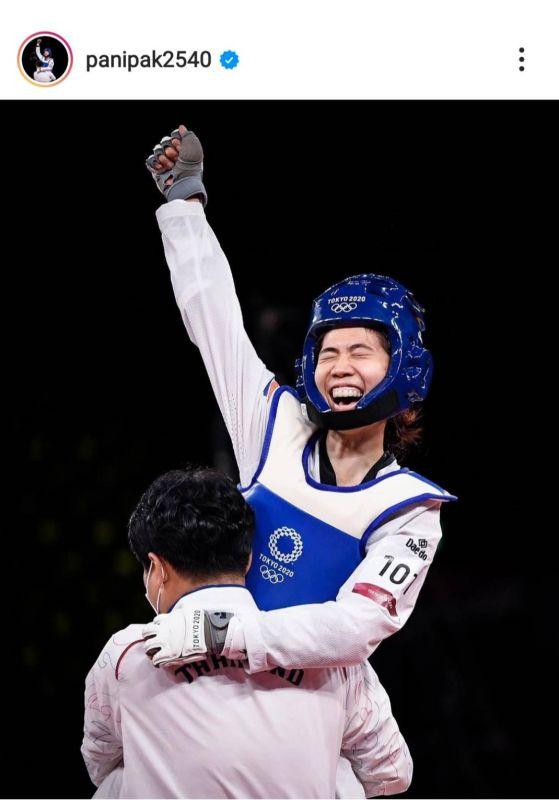 เทนนิส พาณิภัค เทควันโด โอลิมปิกเกมส์ เหรียญทอง ติดยศ ผู้หมวดหญิง