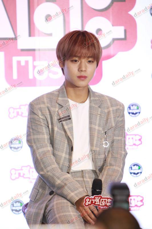 Park Ji Hoon WANNA ONE