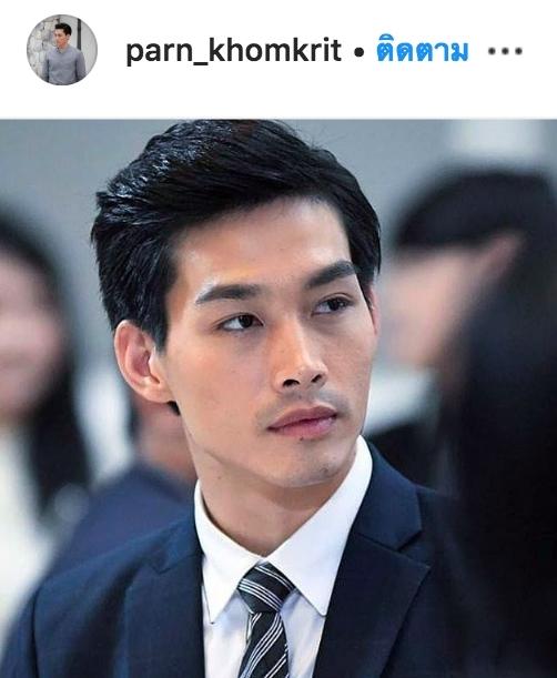 คิมม่อน วโรดม ป่าน คมกฤษณ์ ละคร ช่อง 7