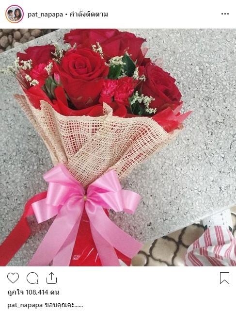 แพท ณปภา เบนซ์ เรซซิ่ง ดอกไม้ ความรัก คืนดี