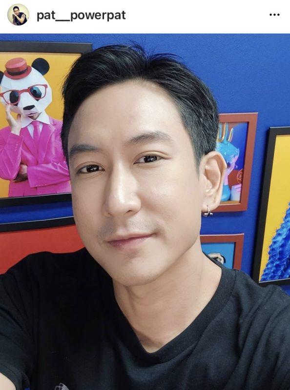 แพท พาวเวอร์แพท ศิลปิน นักร้อง ไอจี พ้นโทษ 7เดือน