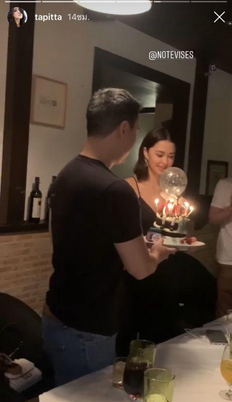 โน้ต วิเศษ แพทริเซีย กู๊ด คู่รัก วันเกิด