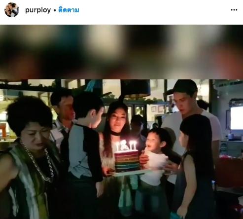 ปีเตอร์ คอร์ป พลอย พลอยพรรณ วันเกิด พูม่า แพนเตอร์