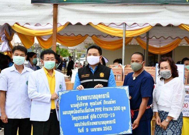 ไมค์ ภิรมย์พร  ไผ่ พงศธร ชุด PPE ทีมแพทย์ โควิด19