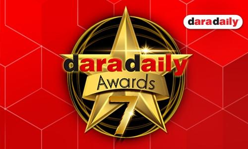 daradaily Awards 7 ประกาศผล รางวัล ญาญ่า ณเดชน์