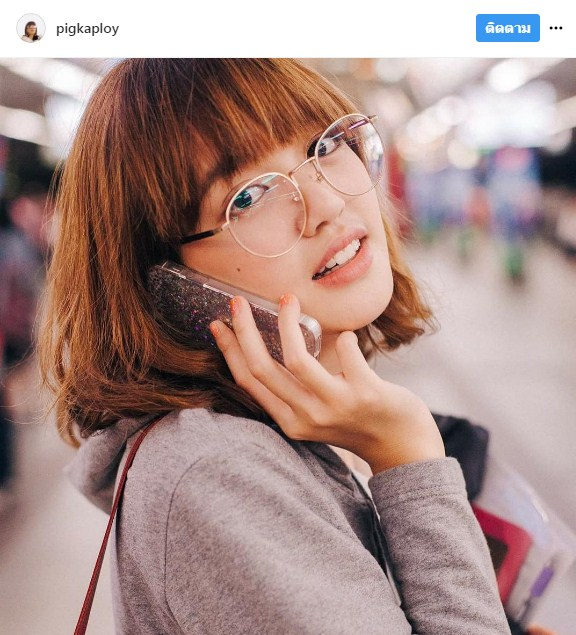 พลอย พลอยไพลิน น้องสาว พิม พิมประภา มัสยา ช่อง7