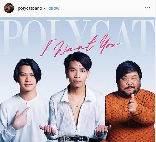 Polycat คอนเสิร์ตใหญ่ โกง บัตร