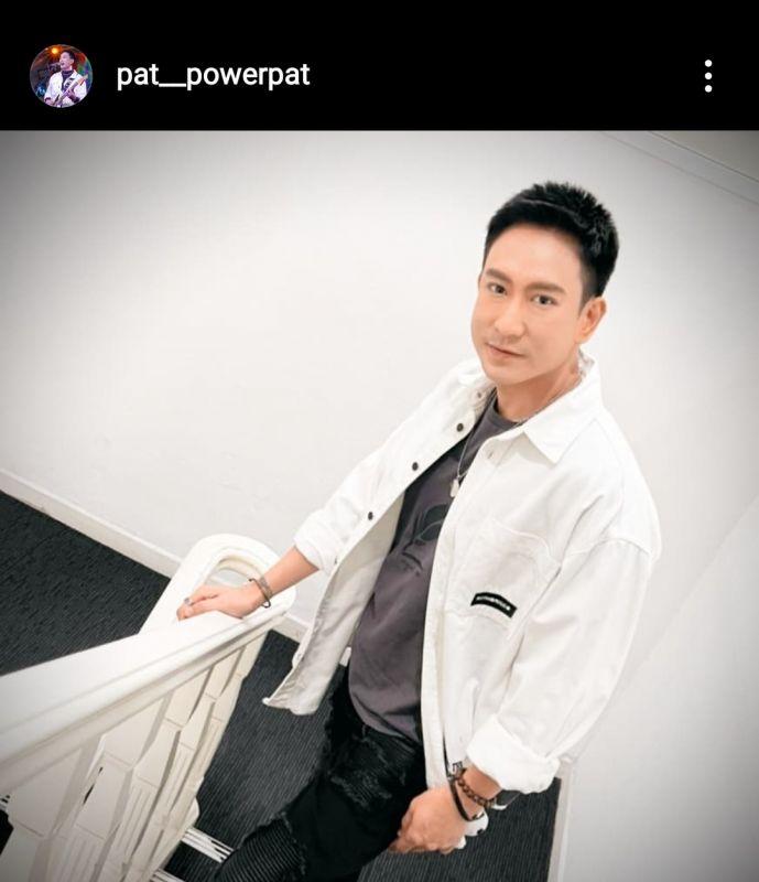 แพท เพาเวอร์แพท นักร้อง แฟนคลับ