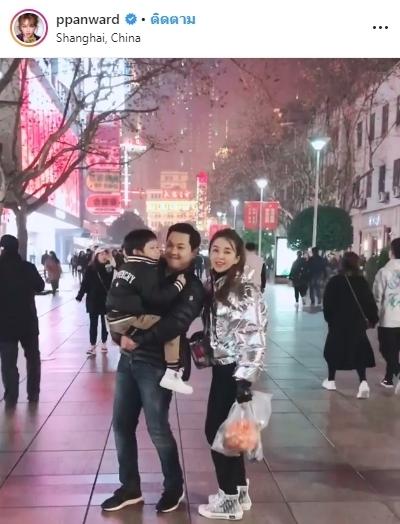 ป๊อป นิธิ เป้ย ปานวาด เที่ยว พักผ่อน ประเทศจีน