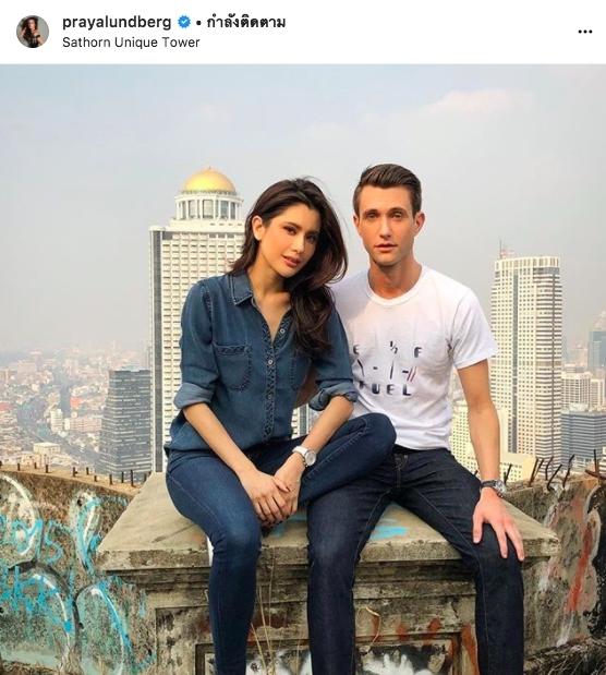 ปู ไปรยา แมทธิว บราก แฟน ความรัก เที่ยวไทย