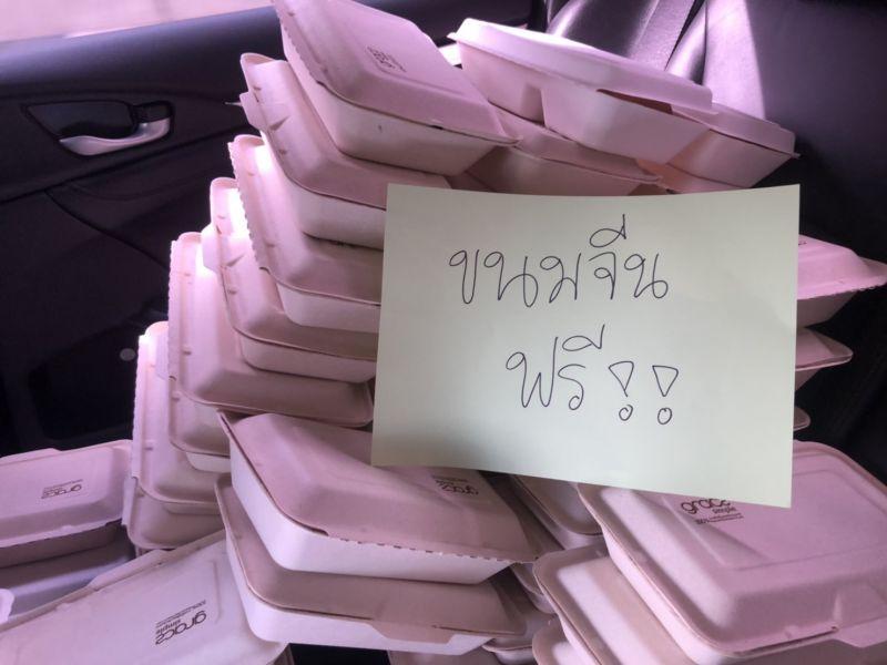 เปรี้ยว ทัศนียา โควิด19 ขนมจีนปันรัก