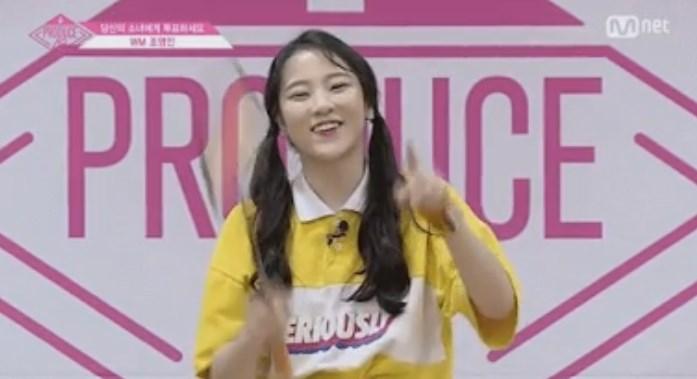 produce48 idol kpop
