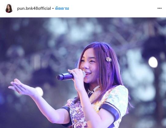 BNK48 BNK48 1st Concert ปัญ เจนนิษฐ์