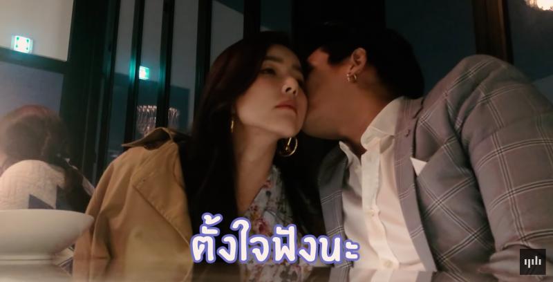 ฮั่น จียอน ความรัก แฟน คบ ขอเป็นแฟน คลิป