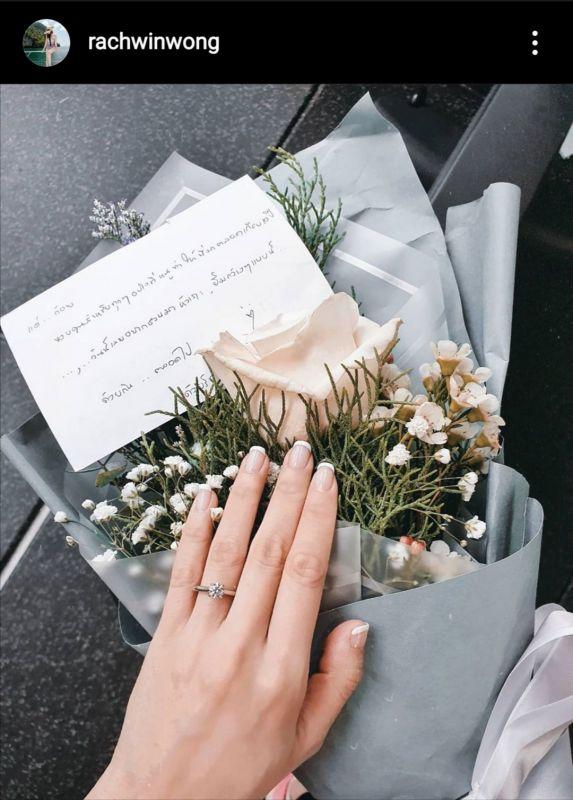 ก้อย รัชวิน ตูน บอดีสแลม แต่งงาน