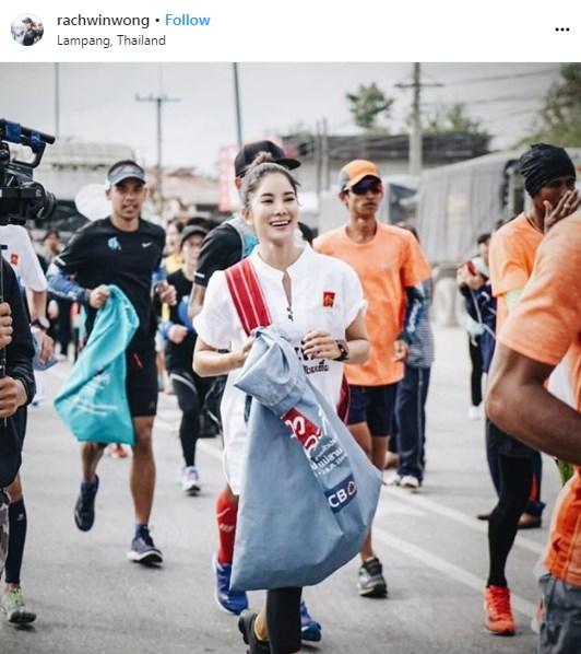 ก้อย รัชวิน ส่งกำลังใจ ตูน  บอดี้สแลม ก้าวคนละก้าว