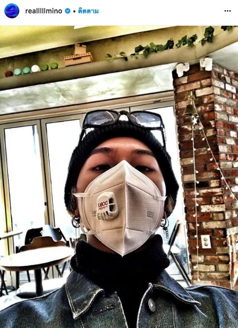 MINO WINNER G Dragon BIGBANG แฟชั่น เหมือน คล้าย