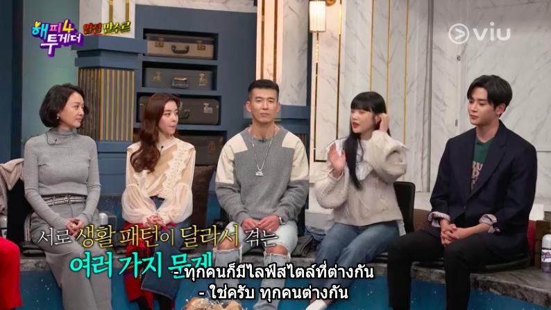 Joy Red Velvet ไอดอล เกาหลี K-POP