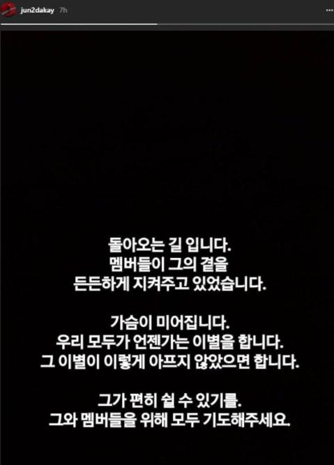 เปิดความในใจของเหล่าไอดอลที่มีต่อ Kim Jong Hyun วง SHINee