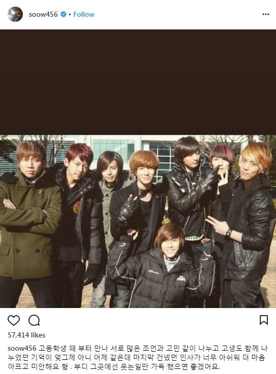ความในใจ ไอดอลKim Jong Hyun SHINee เสียชีวิต