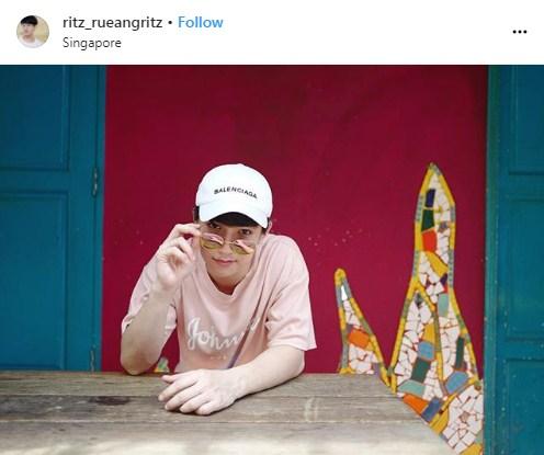 หมอริท ริท เดอะสตาร์ 7 Wonders Concert 2018 กล้าม