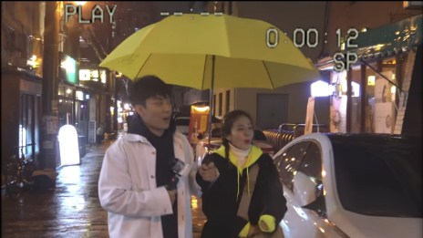 Sandara ออกเดท Eun Jiwon ความรัก รักแรก
