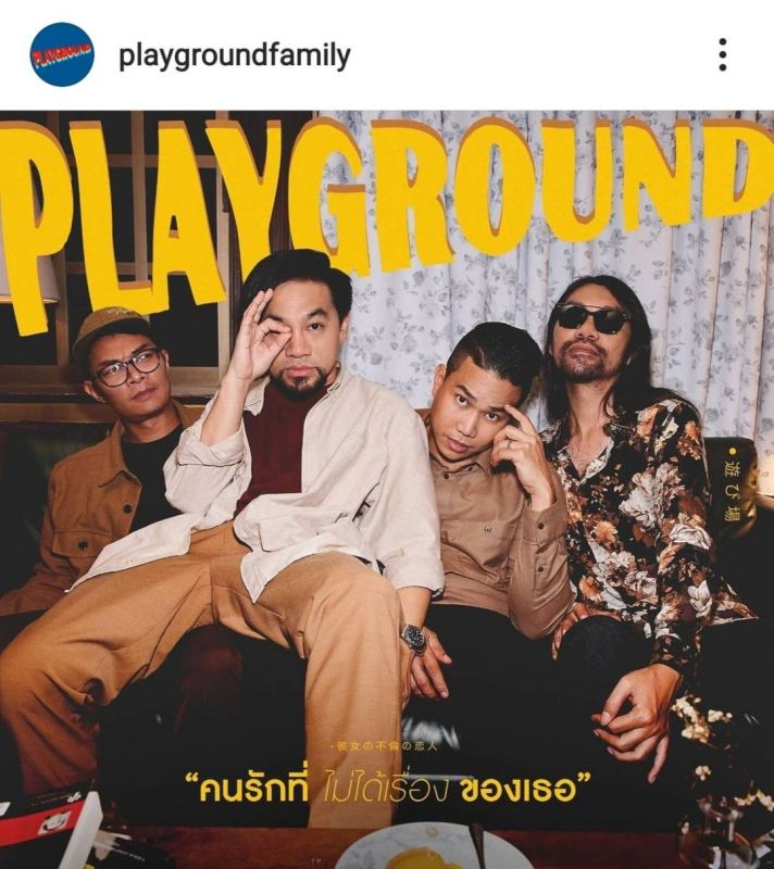 PLAYGROUND  SEASON FIVE